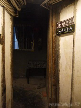 2013_1014上海10552
