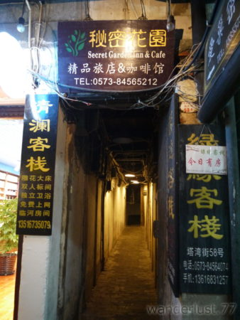 2013_1014上海10538
