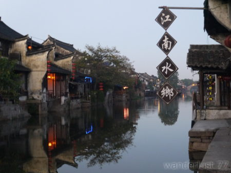 2013_1014上海10595