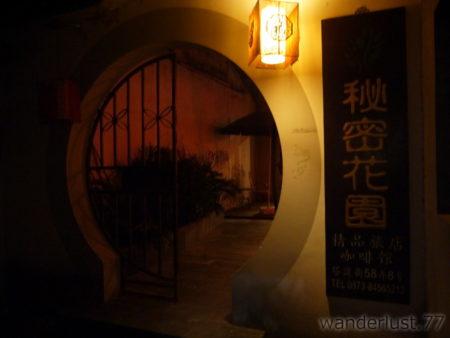 2013_1014上海10555