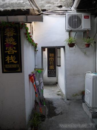 2013_1014上海10037