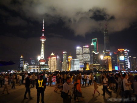 2013_1014上海11205