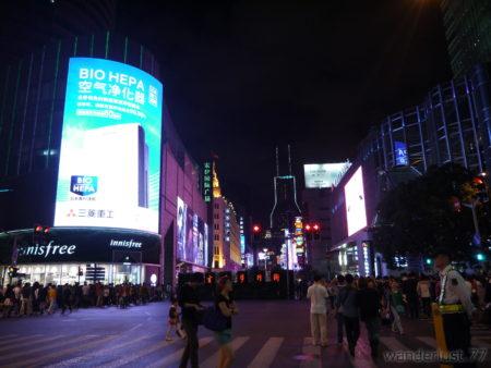 2013_1014上海11252