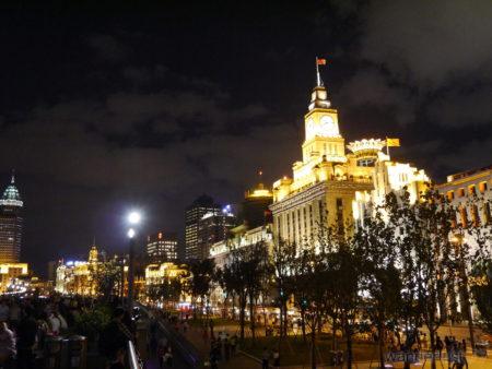2013_1014上海11206